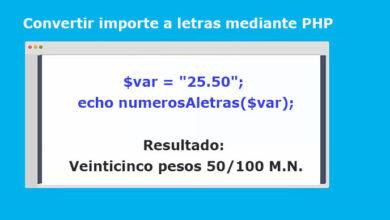 Photo of Convertir importe a letras mediante PHP